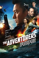 The Adventurers Movie Poster