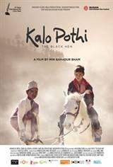 The Black Hen (Kalo Pothi) Movie Poster