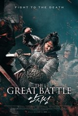The Great Battle (Ansisung) Large Poster