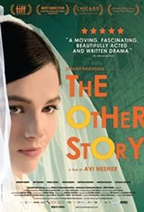 The Other Story (Sipur Acher) Movie Poster