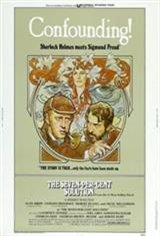 The Seven-Per-Cent Solution Movie Poster