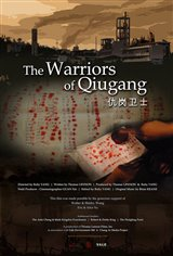 The Warriors of Qiugang Movie Poster