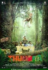 Thumbaa Movie Poster