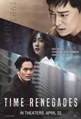 Time Renegades (Siganitalja) Movie Poster