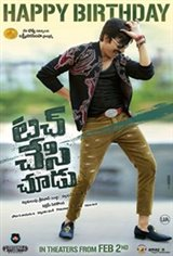 Touch Chesi Chudu Movie Poster