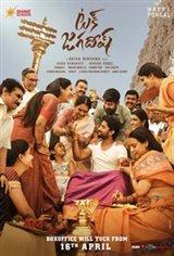 Tuck Jagadish Movie Poster