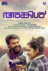 Uncle (Malayalam) Large Poster