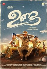 Unda Movie Poster