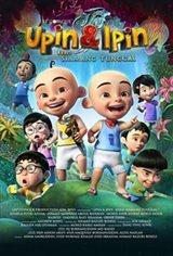 Upin & Ipin: The Lone Gibbon Kris (Upin & Ipin: Keris Siamang Tunggal) Movie Poster