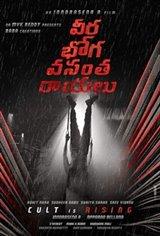 Veera Bhoga Vasantha Rayalu Movie Poster