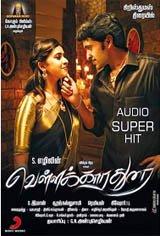 Vellaikaara Durai Movie Poster
