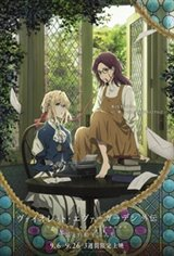 Violet Evergarden: Eternity and the Auto Memories Doll Large Poster