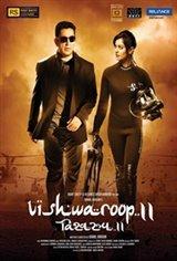 Vishwaroopam 2 (Telugu) Affiche de film
