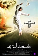 Vishwaroopam (Telugu) Large Poster