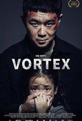 Vortex (Ding erzouxian) Movie Poster