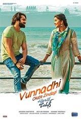 Vunnadi Okate Zindagi (Vunnadhi Okate Zindagi) Movie Poster