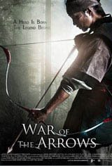 War of the Arrows Movie Poster