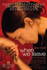 When We Leave  Movie Poster Movie Poster
