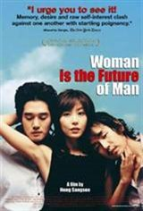 Woman is the Future of Man Movie Poster