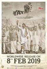 Yatra (Malayalam) Movie Poster