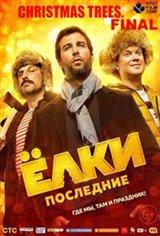 Yolki Poslednie Affiche de film