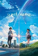 Your Name. (Kimi no na wa.) Movie Poster