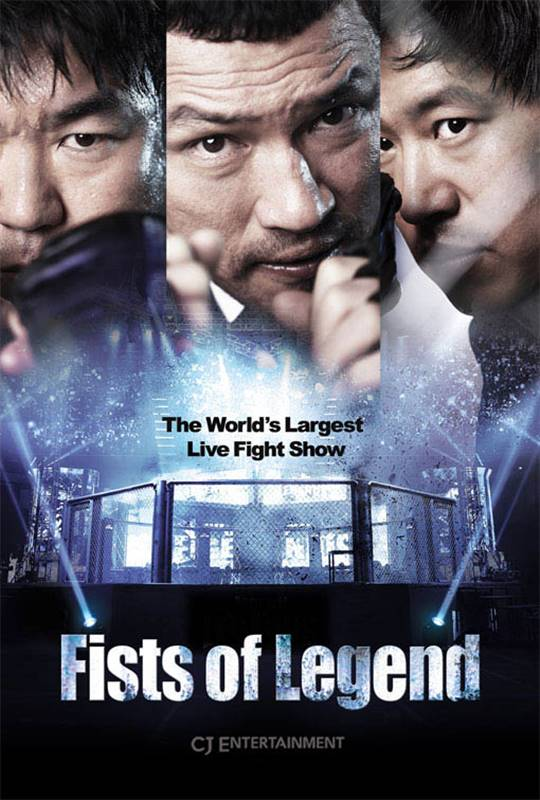 Fists of Legend Large Poster