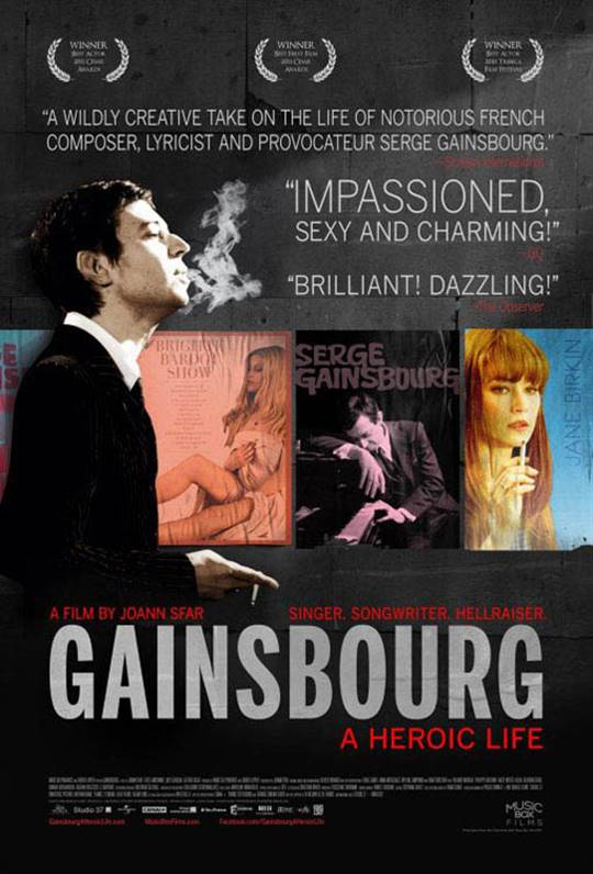 Gainsbourg Large Poster
