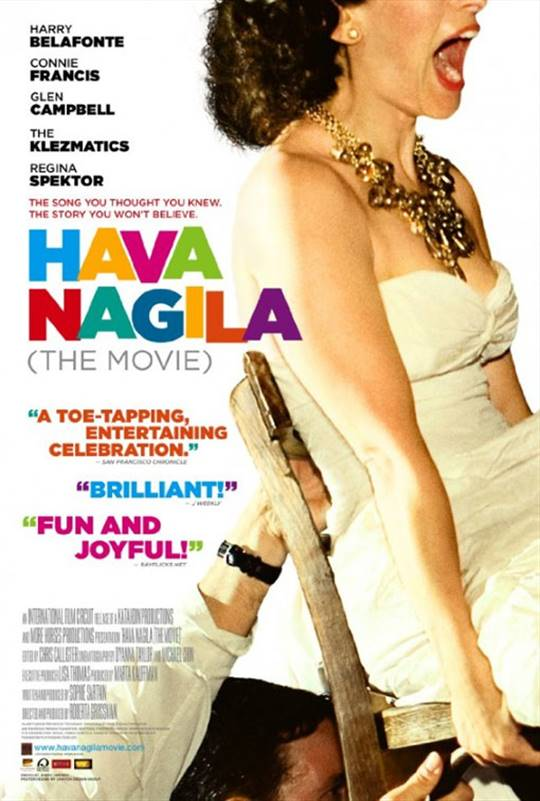 Hava Nagila (The Movie) Large Poster