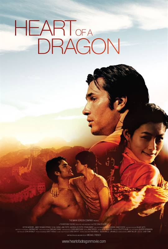 Heart of a Dragon Large Poster