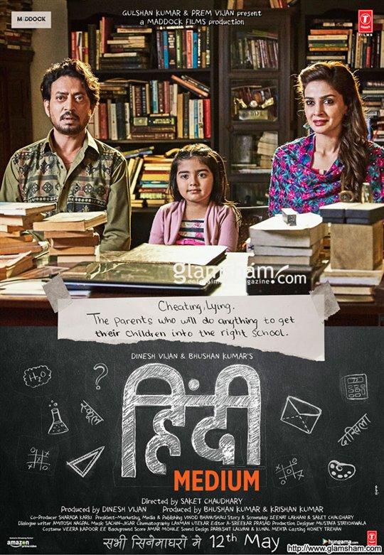 Hindi Medium Large Poster