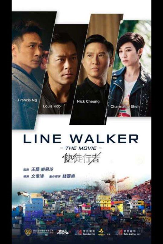 Line Walker (2016) Large Poster