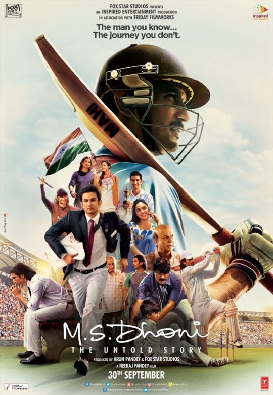 M.S. Dhoni: The Untold Story Large Poster