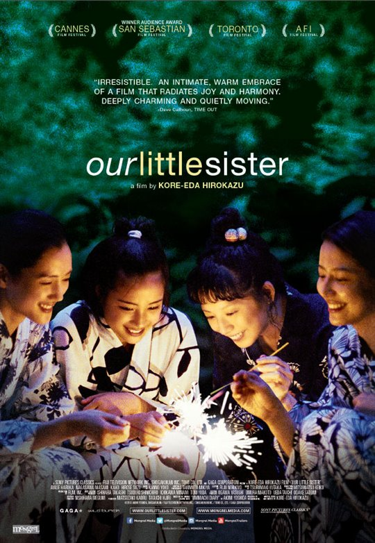 Our Little Sister Large Poster