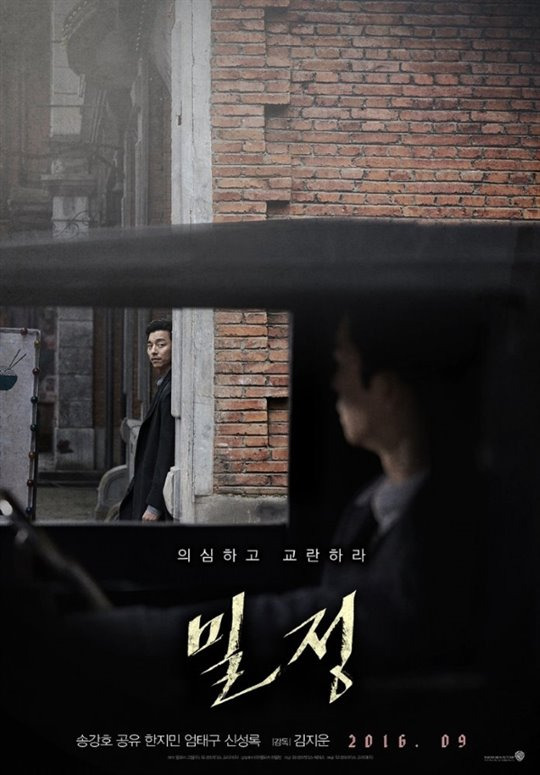 The Age of Shadows (Miljeong) Large Poster