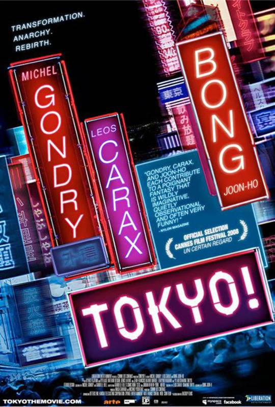 Tokyo! Large Poster
