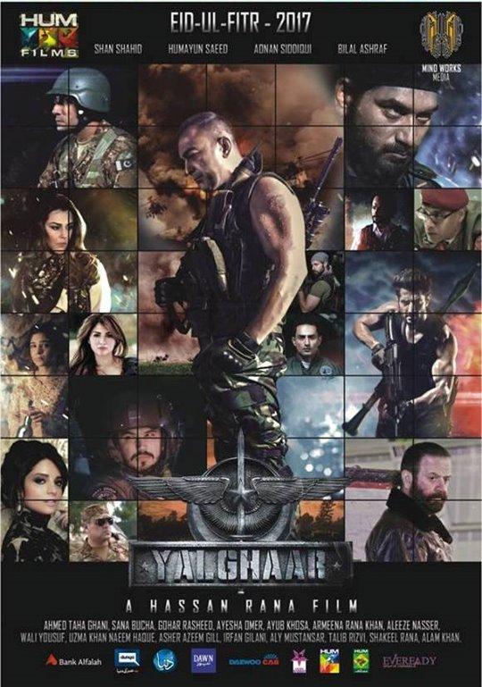 Yalghaar Large Poster