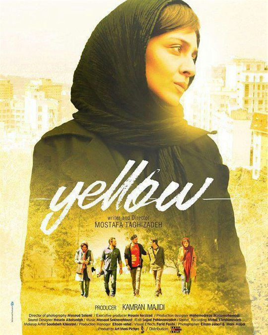 Yellow Large Poster