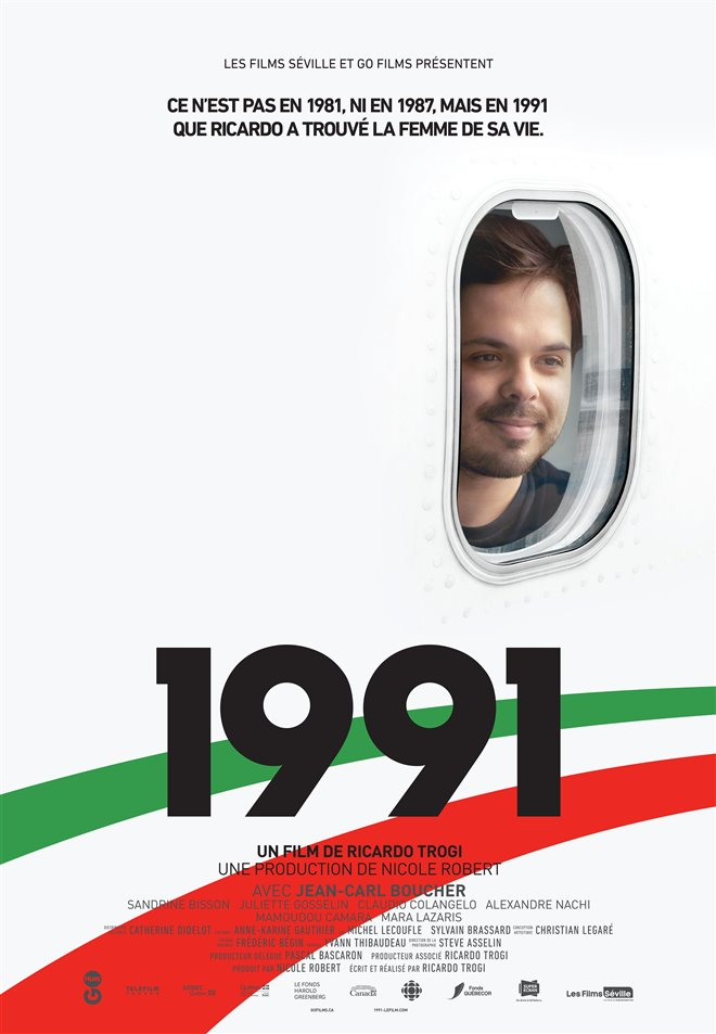 1991 (v.o.f.) Large Poster