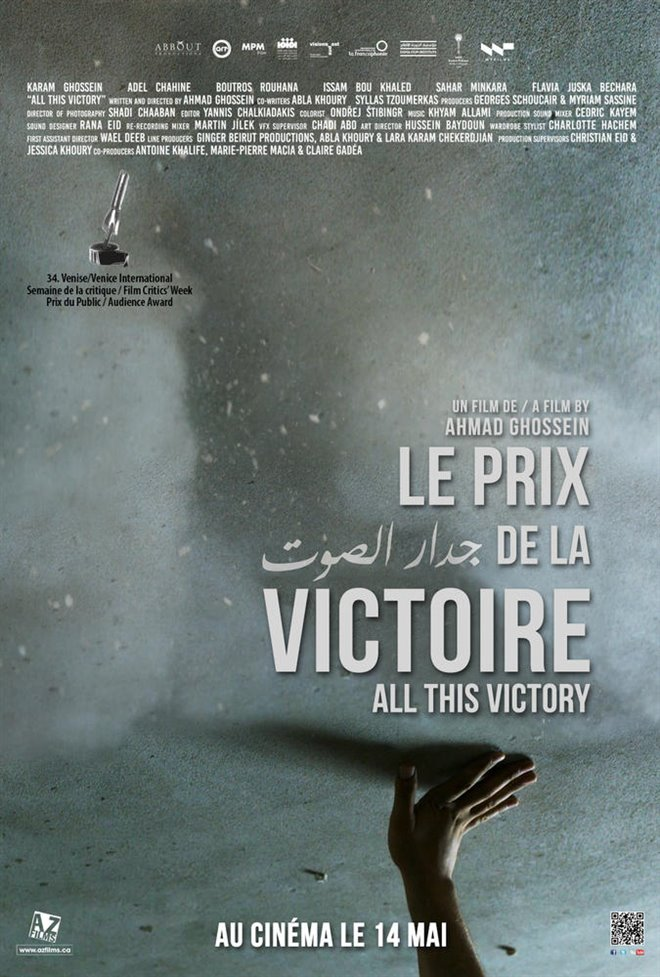 All This Victory Large Poster