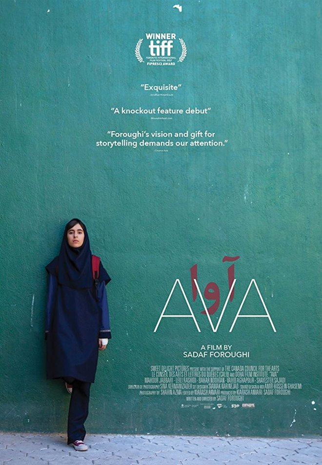 Ava Large Poster