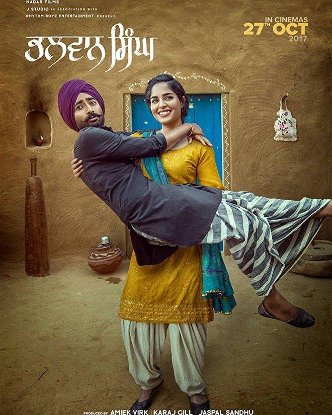 Bhalwan Singh Large Poster
