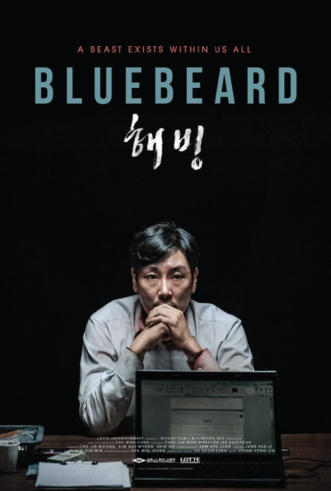 Bluebeard Large Poster