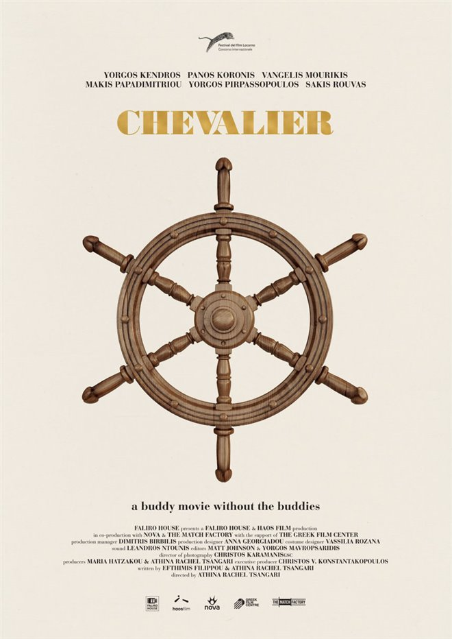 Chevalier Large Poster
