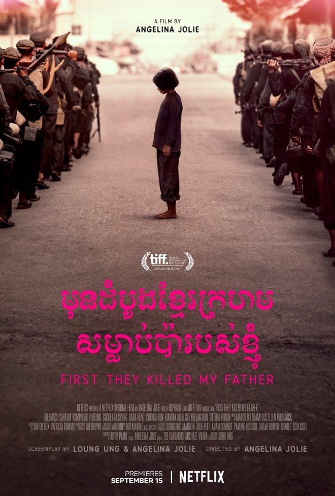 First They Killed My Father (Netflix) Large Poster