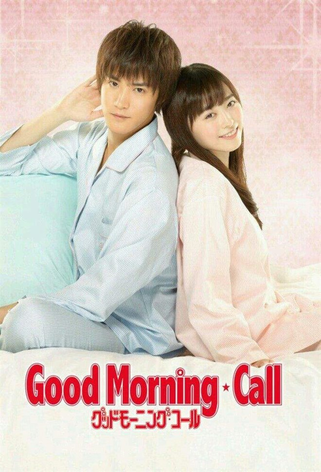 Good Morning Call (Netflix) Large Poster
