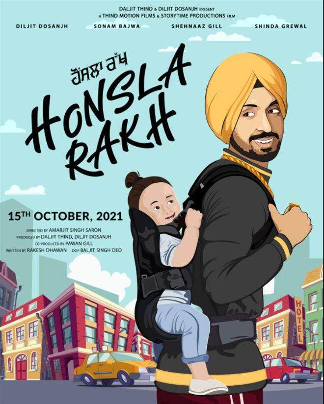 Honsla Rakh Large Poster