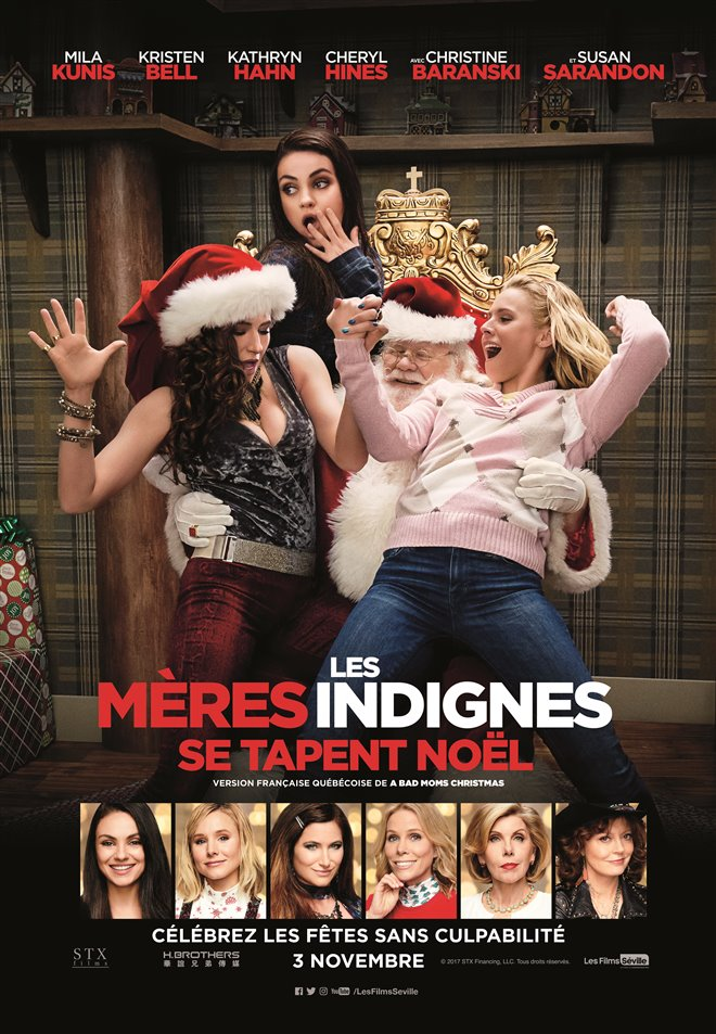 Les mères indignes se tapent Noël Large Poster