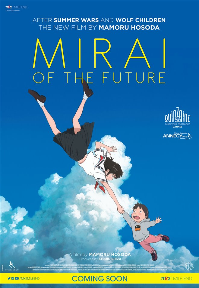 Mirai of the Future (Dubbed) Large Poster