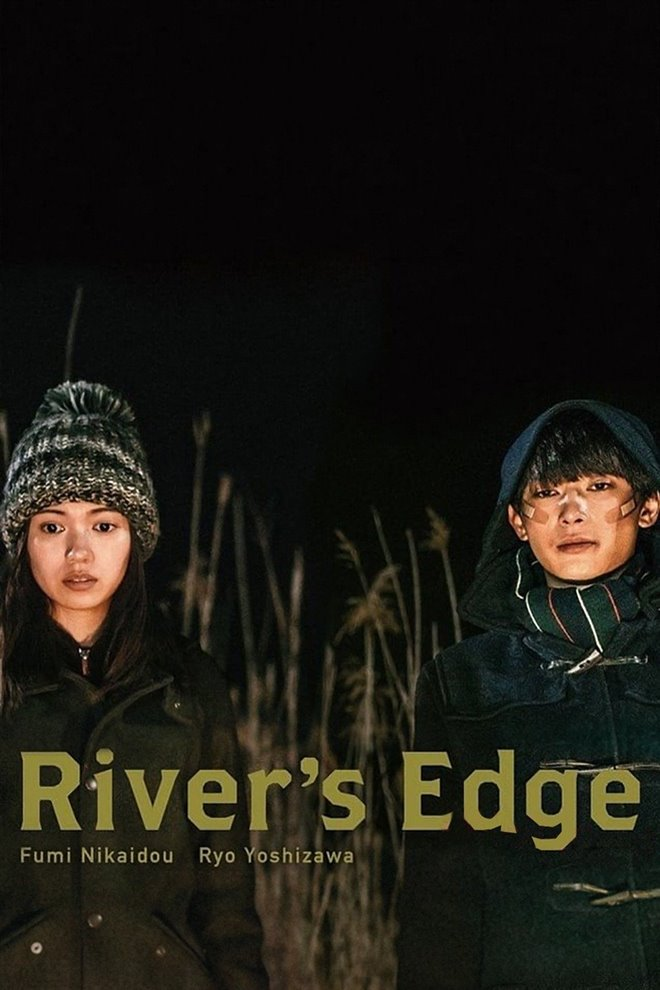 River's Edge Large Poster